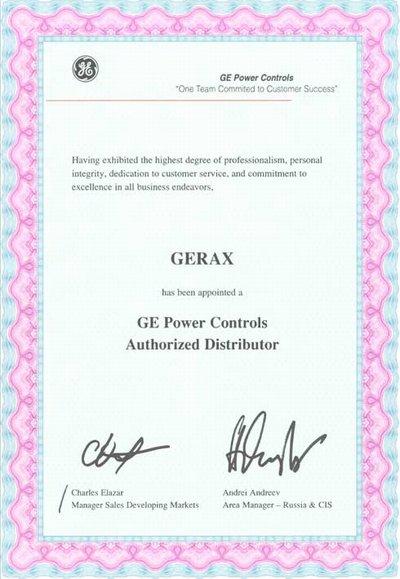 Сертификат авторизированного дистрибьютора GE Power Systems